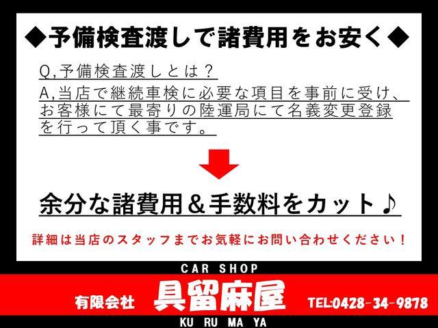 「三菱」「eKワゴン」「コンパクトカー」「東京都」の中古車53
