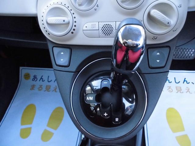 「フィアット」「フィアット 500」「コンパクトカー」「東京都」の中古車11