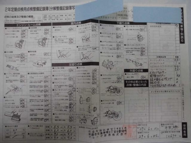 「フィアット」「フィアット 500」「コンパクトカー」「東京都」の中古車49