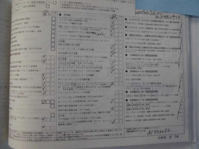 「メルセデスベンツ」「Mクラス」「ミニバン・ワンボックス」「東京都」の中古車42