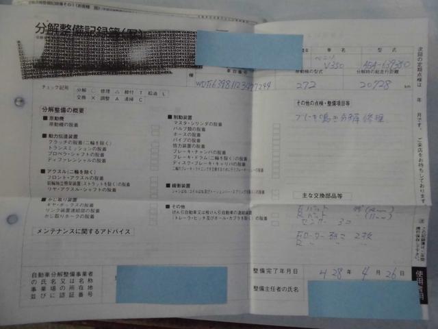 「メルセデスベンツ」「Mクラス」「ミニバン・ワンボックス」「東京都」の中古車44