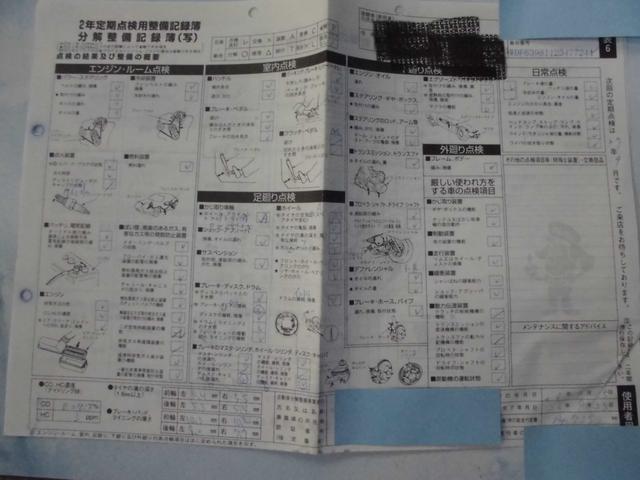 「メルセデスベンツ」「Mクラス」「ミニバン・ワンボックス」「東京都」の中古車46