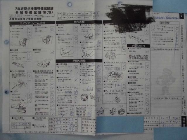 「メルセデスベンツ」「Mクラス」「ミニバン・ワンボックス」「東京都」の中古車48