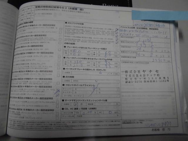B180 ナビTV フルセグ CD DVD再生可 ETC HID(47枚目)