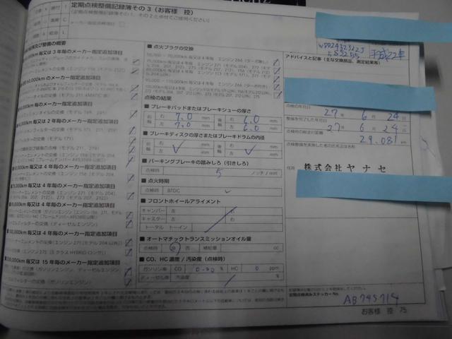 B180 ナビTV フルセグ CD DVD再生可 ETC HID(50枚目)