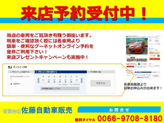 日産 NT100クリッパートラック DX 登録済み未使用車 5MT エアコン パワステ ラジオ