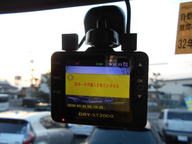 「トヨタ」「ピクシスメガ」「コンパクトカー」「東京都」の中古車35
