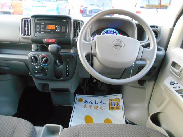 GXターボ ワンオーナー 車中泊ベットキット リフトアップ LEDライト エマージェンシーブレーキ(7枚目)