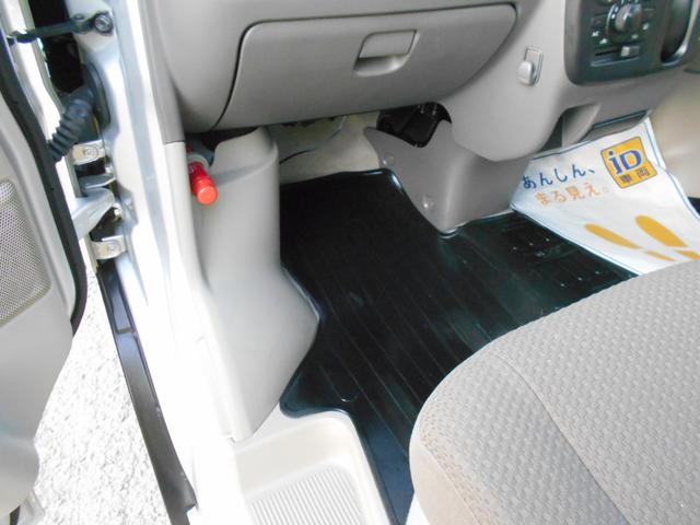 GXターボ ワンオーナー 車中泊ベットキット リフトアップ LEDライト エマージェンシーブレーキ(13枚目)