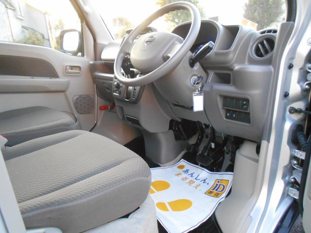 GXターボ ワンオーナー 車中泊ベットキット リフトアップ LEDライト エマージェンシーブレーキ(18枚目)