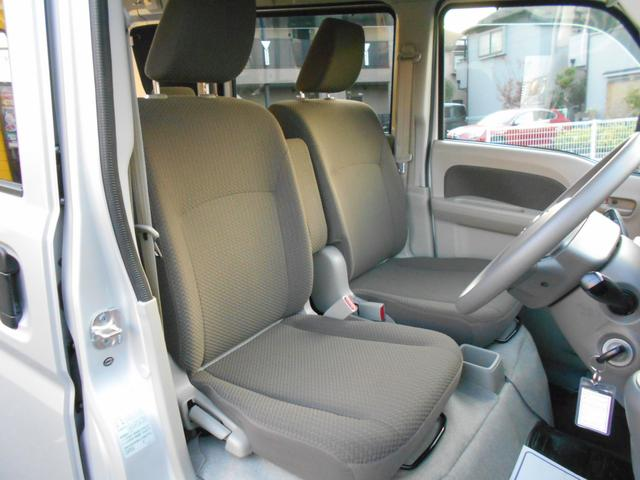 GXターボ ワンオーナー 車中泊ベットキット リフトアップ LEDライト エマージェンシーブレーキ(20枚目)