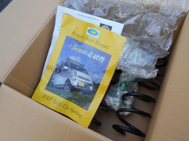 GXターボ ワンオーナー 車中泊ベットキット リフトアップ LEDライト エマージェンシーブレーキ(37枚目)
