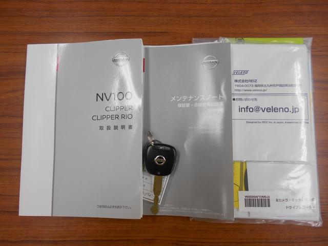 GXターボ ワンオーナー 車中泊ベットキット リフトアップ LEDライト エマージェンシーブレーキ(38枚目)