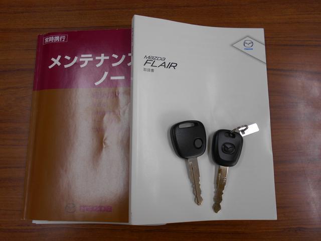 XG ワンオーナー CDステレオ(33枚目)