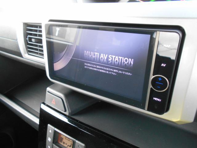 L SAII ワンオーナー HDDナビ TV バックモニター Wパワースライド プッシュスタート フォグランプ ETC(29枚目)