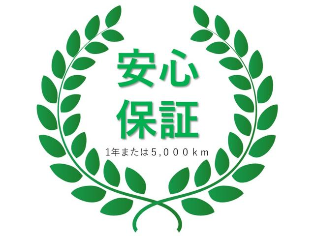 「三菱」「ミニキャブバン」「軽自動車」「埼玉県」の中古車2