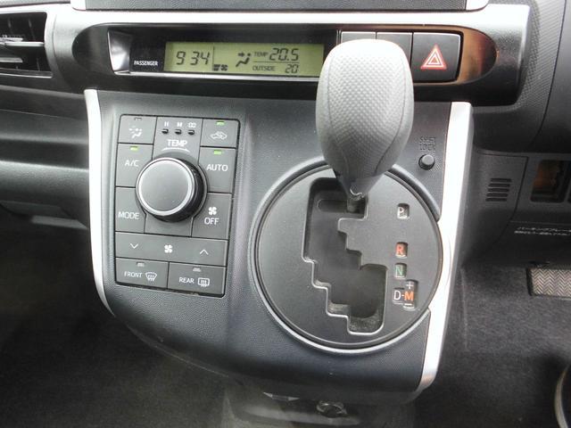「トヨタ」「ウィッシュ」「ミニバン・ワンボックス」「神奈川県」の中古車14