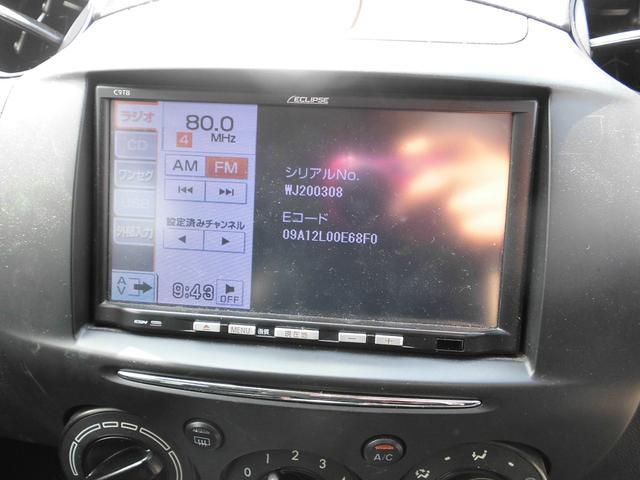 「マツダ」「デミオ」「コンパクトカー」「神奈川県」の中古車11