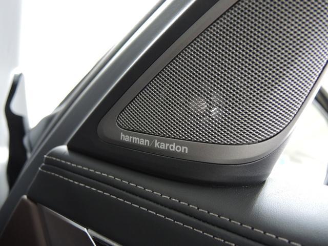 BMW BMW 740i Mスポーツサンルーフ モカレザー BMW認定中古車