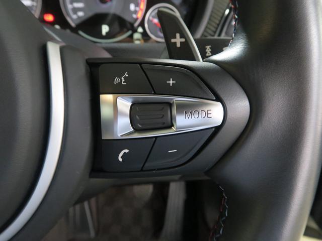 BMW BMW M4クーペ MDCT ブラックレザー BMW認定中古車
