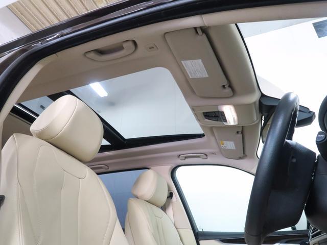 BMW BMW X5 xDrive 35d xライン サンルーフ アイボリー革