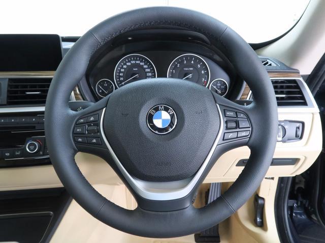 BMW BMW 320iグランツーリスモ ラグジュアリー 後期型 ベージュ革