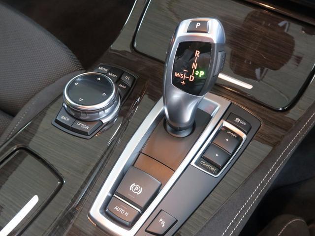 BMW BMW 523i Mスポーツ 後期型 Mリヤスポ BMW認定中古車
