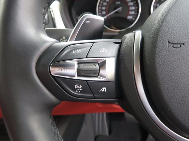 BMW BMW 420iグランクーペ Mスポーツ 赤革 アクティブクルーズ
