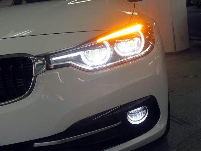 BMW BMW 330eスポーツアイパフォーマンス プラグインハイブリット