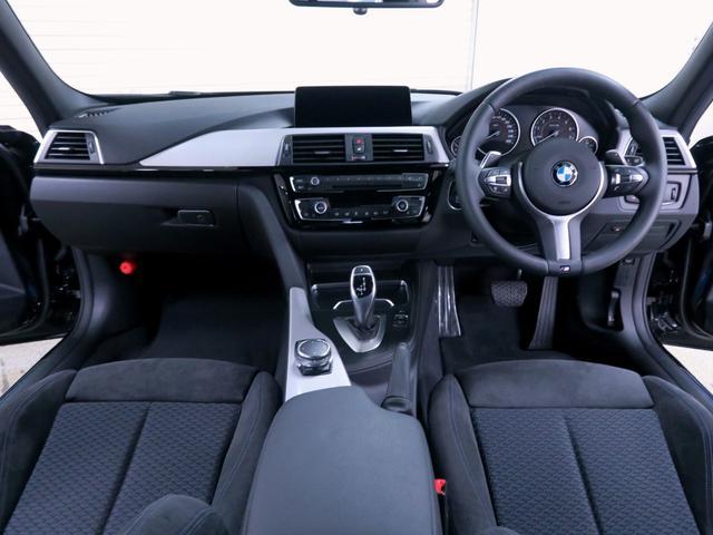 BMW BMW 320i Mスポーツ アクティブクルーズ LEDヘッドライト
