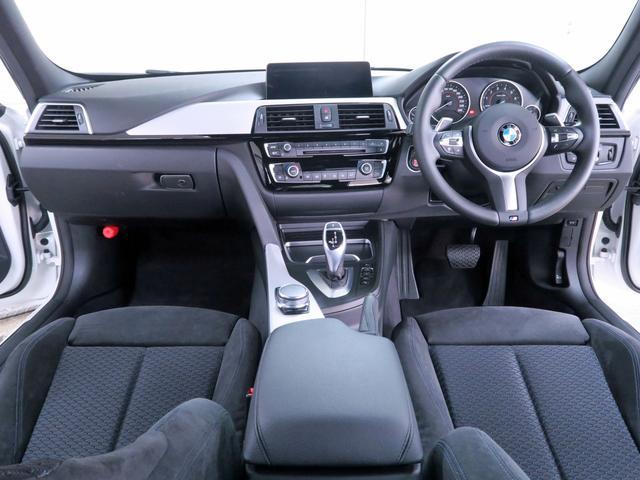 BMW BMW 320i xDrive Mスポーツ パーキングサポートP