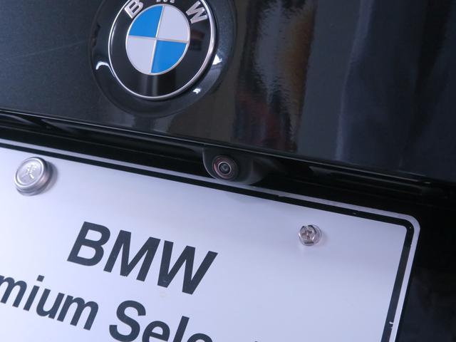 また「BMW プレミアム・セレクション延長保証」をご契約いただくと、登録後2年間のプレミアム・セレクション保証の終了後も、最大2年間、保証対象箇所に不具合が生じた場合、無償修理をご提供いたします。
