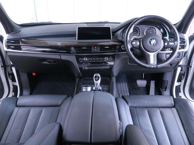 xDrive 35i MスポーツセレクトP サンルーフ 黒革(5枚目)
