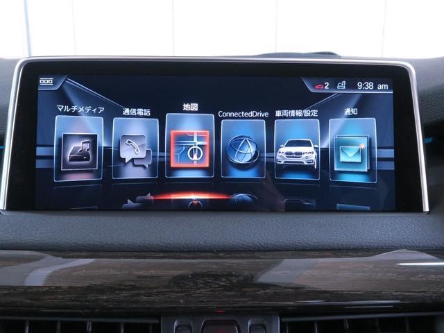 xDrive 35i MスポーツセレクトP サンルーフ 黒革(9枚目)