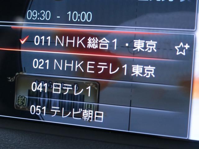 xDrive 35i MスポーツセレクトP サンルーフ 黒革(16枚目)