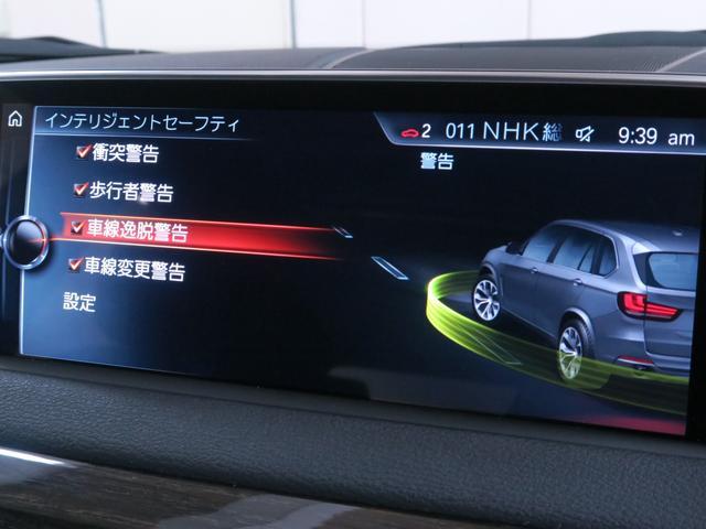 xDrive 35i MスポーツセレクトP サンルーフ 黒革(17枚目)