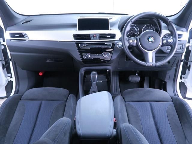 xDrive 20i Mスポーツ コンフォートP Pアシスト(5枚目)