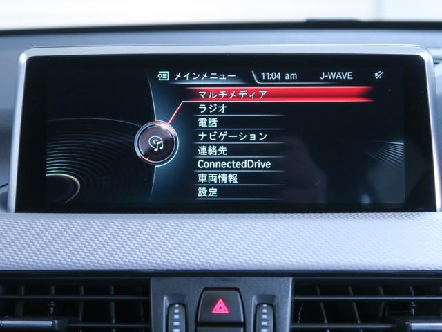 xDrive 20i Mスポーツ コンフォートP Pアシスト(8枚目)
