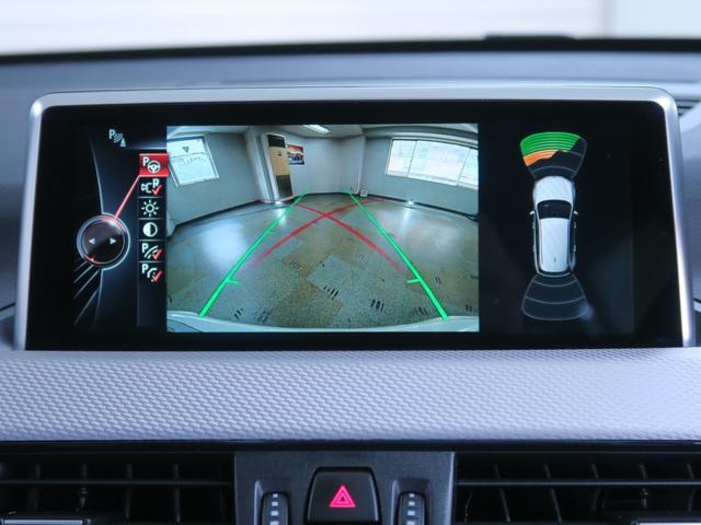 xDrive 20i Mスポーツ コンフォートP Pアシスト(10枚目)