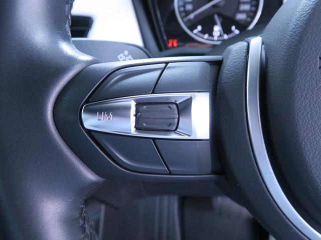 xDrive 20i Mスポーツ コンフォートP Pアシスト(11枚目)