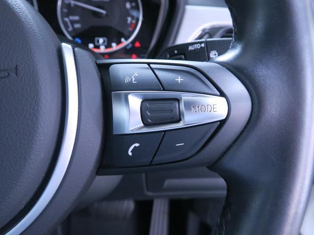 xDrive 20i Mスポーツ コンフォートP Pアシスト(12枚目)