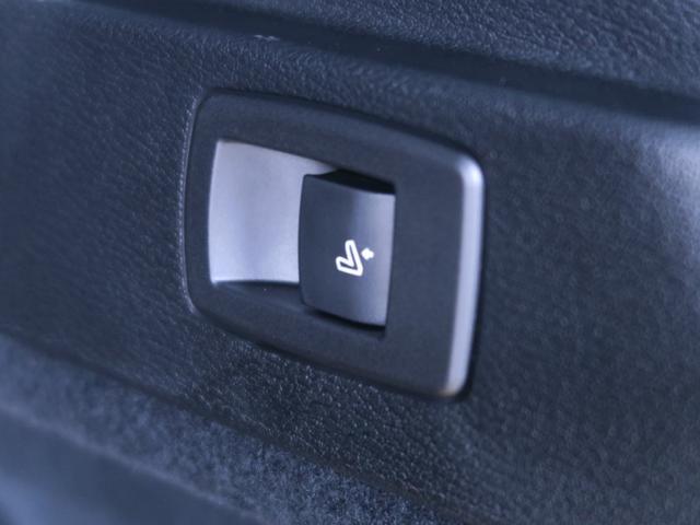 xDrive 20i Mスポーツ コンフォートP Pアシスト(18枚目)