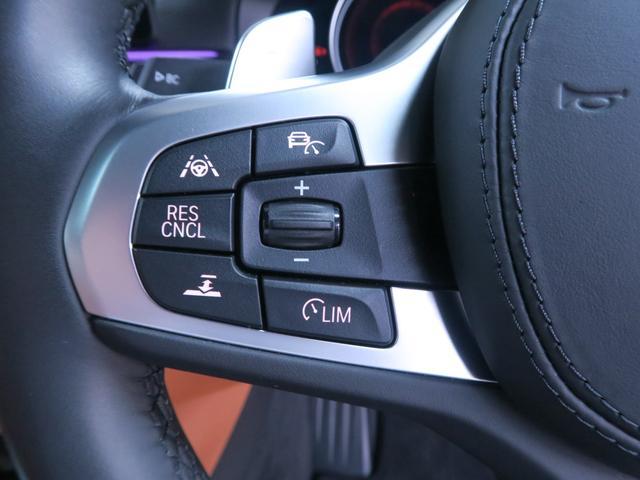 640i xDrive グランツーリスモ Mスポーツ 茶革(10枚目)