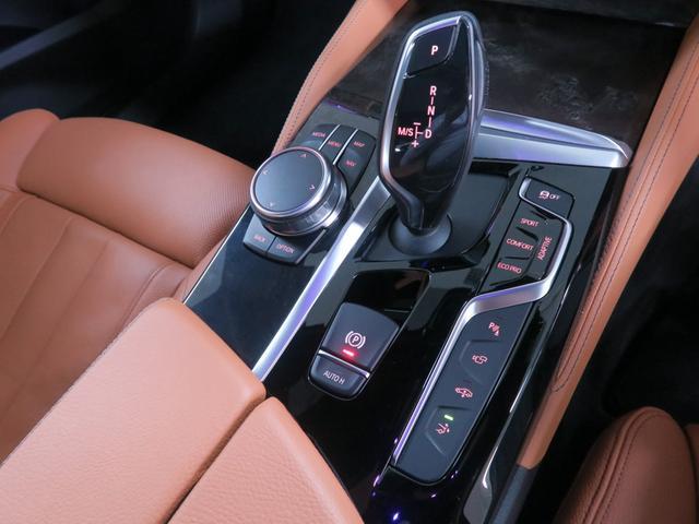 640i xDrive グランツーリスモ Mスポーツ 茶革(12枚目)