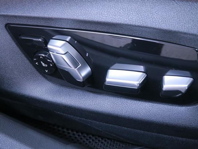 640i xDrive グランツーリスモ Mスポーツ 茶革(17枚目)