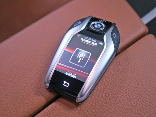 640i xDrive グランツーリスモ Mスポーツ 茶革(20枚目)