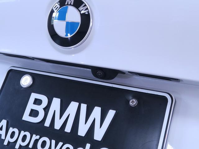 「BMW」「BMW X1」「SUV・クロカン」「東京都」の中古車28