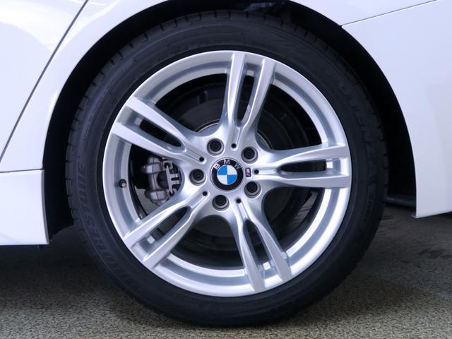 「BMW」「BMW」「ステーションワゴン」「東京都」の中古車24