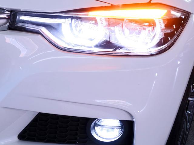 「BMW」「BMW」「ステーションワゴン」「東京都」の中古車21