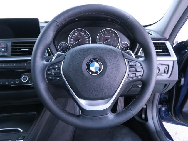 「BMW」「BMW」「セダン」「東京都」の中古車7